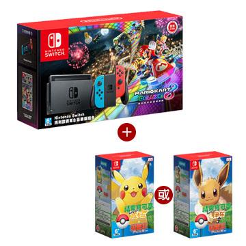 【指定遊戲任選*1】Switch電池加強主機同捆