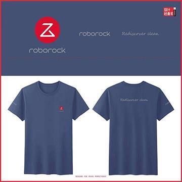 贈品-石頭 T-shirt