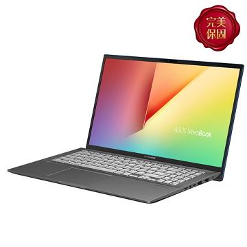 【教育價】ASUS Vivobook S531FL 15.6吋筆電(i7-10510U/MX250/8GD4/512G)