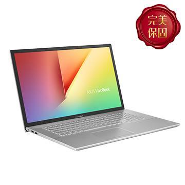 【改裝機】ASUS Vivobook X712FA-銀 17.3吋筆電(i3-10110U/4G+8G/1TB)