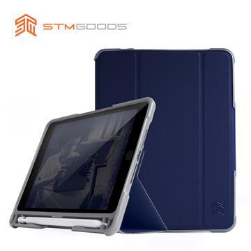 STM Dux Plus Duo iPad Mini 5 保護殼-深藍
