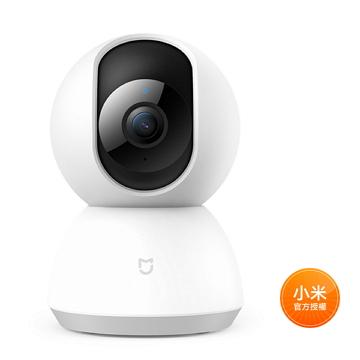 米家智慧攝影機 雲台版 1080P MJSXJ05CM