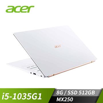 (福利品)ACER宏碁 Swift 5 筆記型電腦(i5-1035G1/MX250/8GD4/512G)