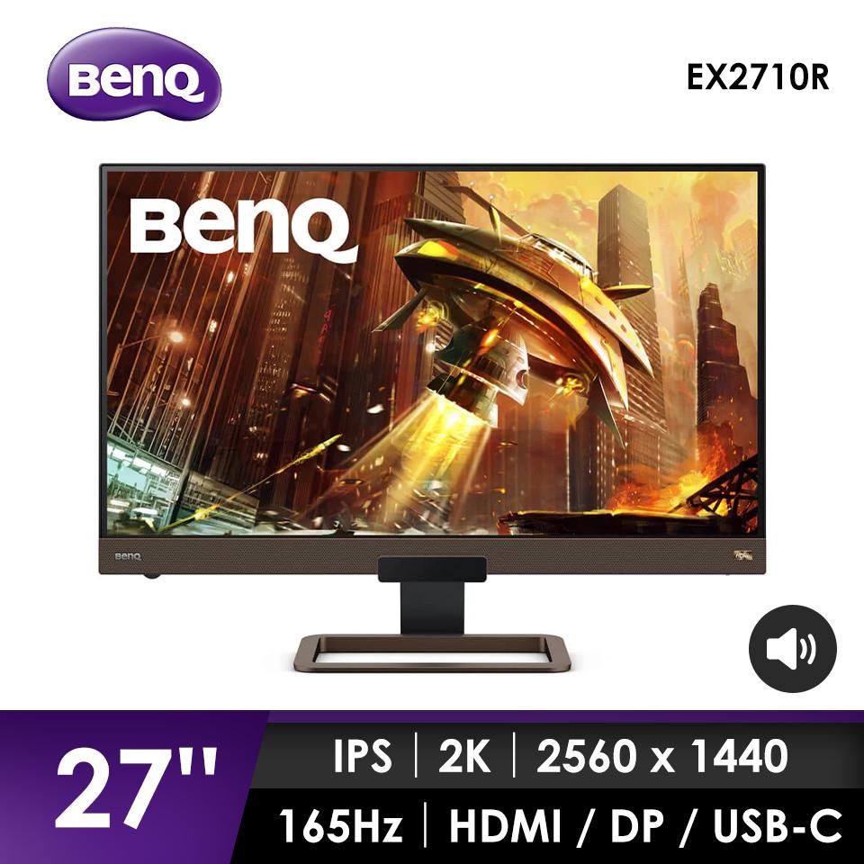 BenQ EX2780Q 27吋類瞳孔遊戲護眼螢幕