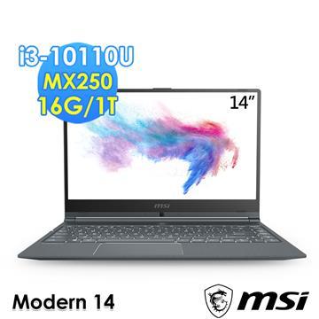 msi微星 Modern 14吋創作者筆電(i3-10110U/MX250/16GD4/1TSSD)