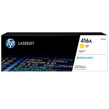 惠普HP 416A 黃色原廠 LaserJet 碳粉匣