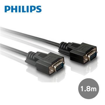 PHILIPS VGA高畫質訊號延長線-1.8M