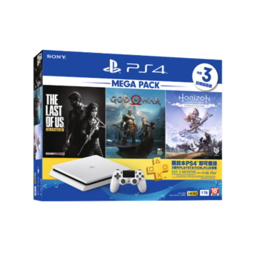 PS4 MEGA PACK Bundle 同捆組-白