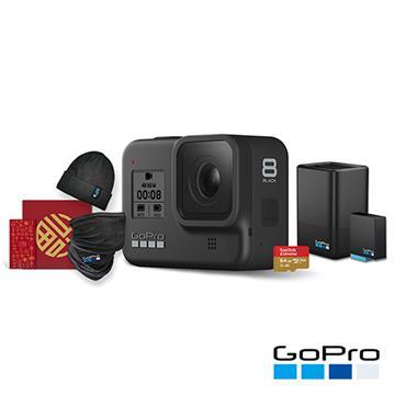 GoPro HERO8 Black 雙充+64G卡組合