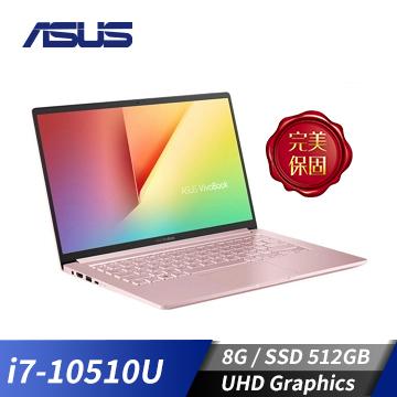 【教育價】ASUS Vivobook 14吋筆電(i7-10510U/8G/512G) S403FA-0252C10510U