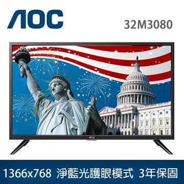 AOC 32型 液晶顯示器 32M3080