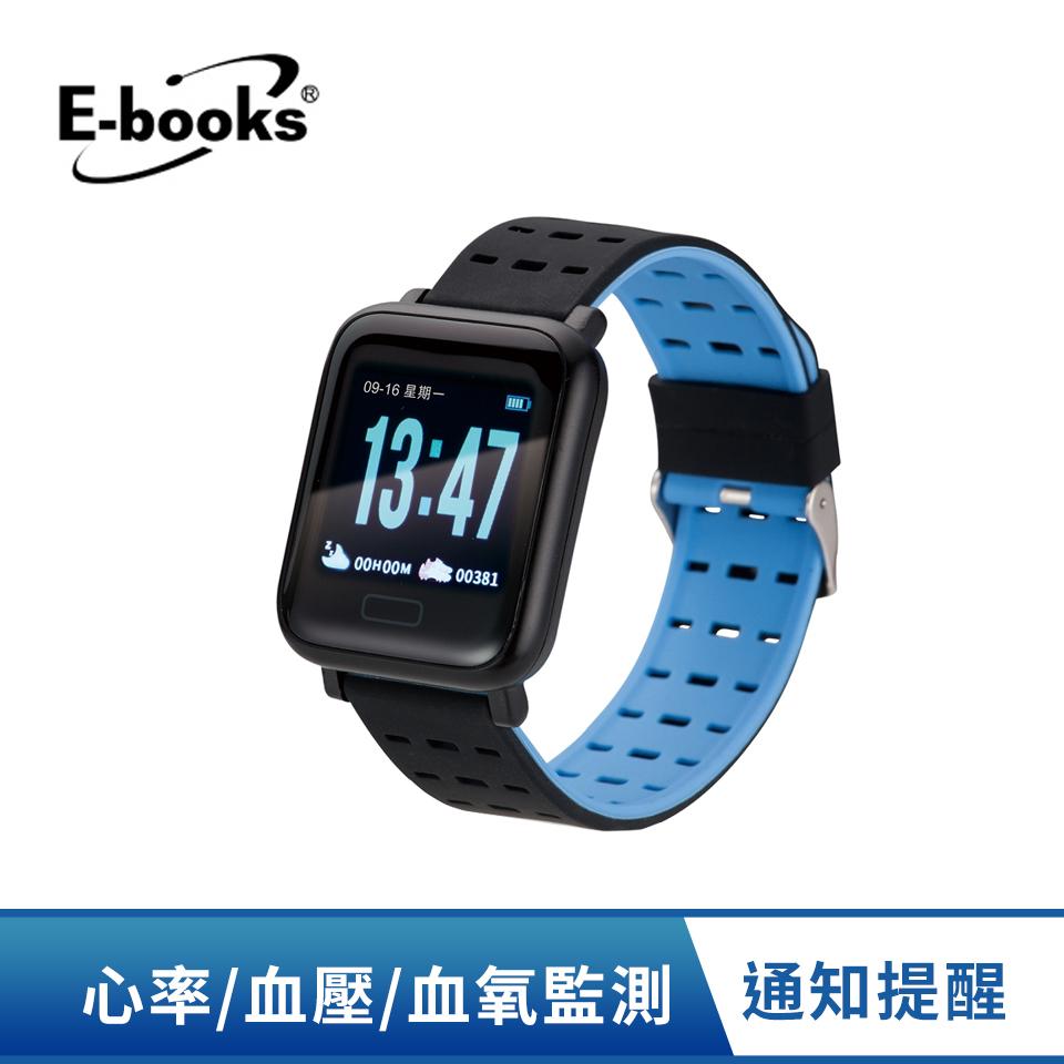 E-books V10 藍牙防水大錶面運動手錶-黑