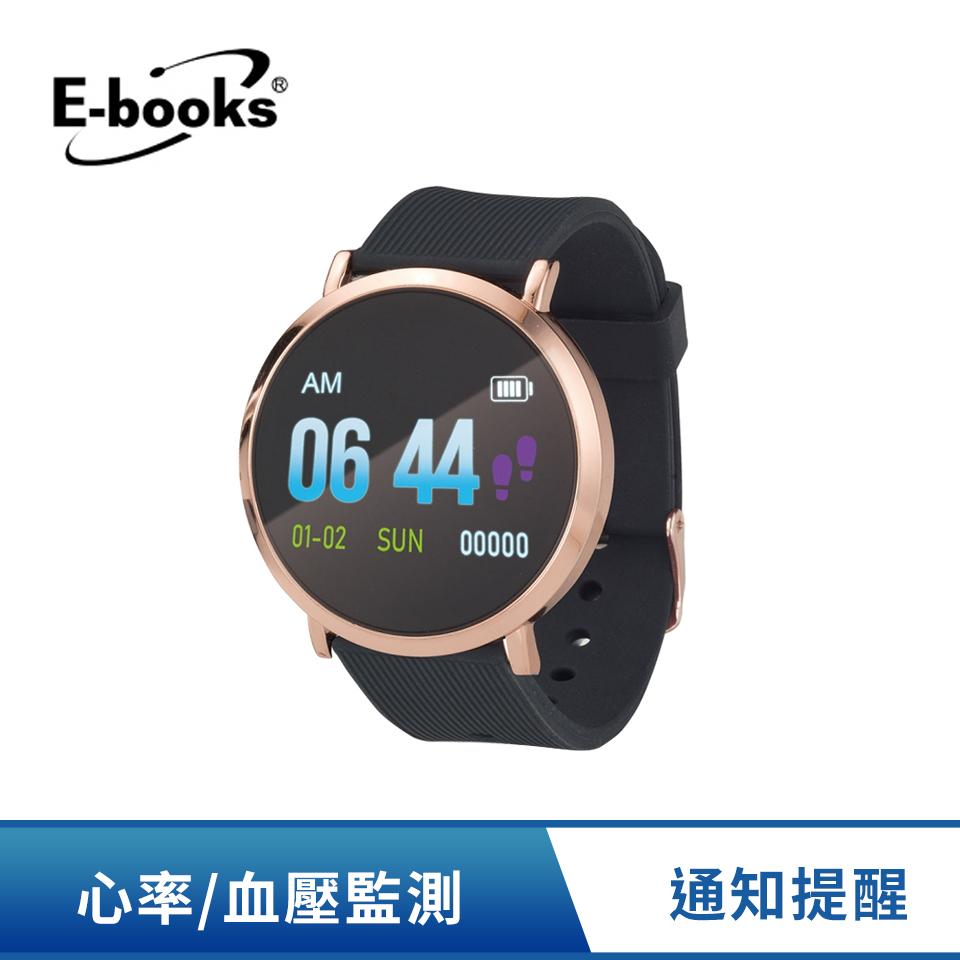 E-books V11 藍牙防水高階鋁合金手錶 黑