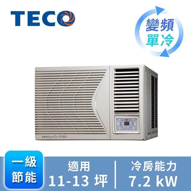 TECO窗型變頻單冷空調 MW72ICR-HR(右吹)