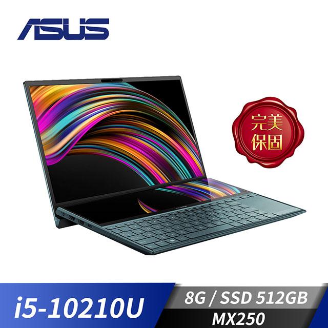(福利品)ASUS華碩 ZenBook Duo 筆記型電腦(i5-10210U/MX250/8G/512GB)