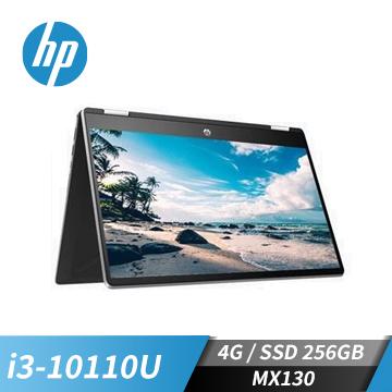 (福利品)HP惠普 Pavilion 翻轉筆記型電腦(i3-10110U/MX130/4GB/256GB)