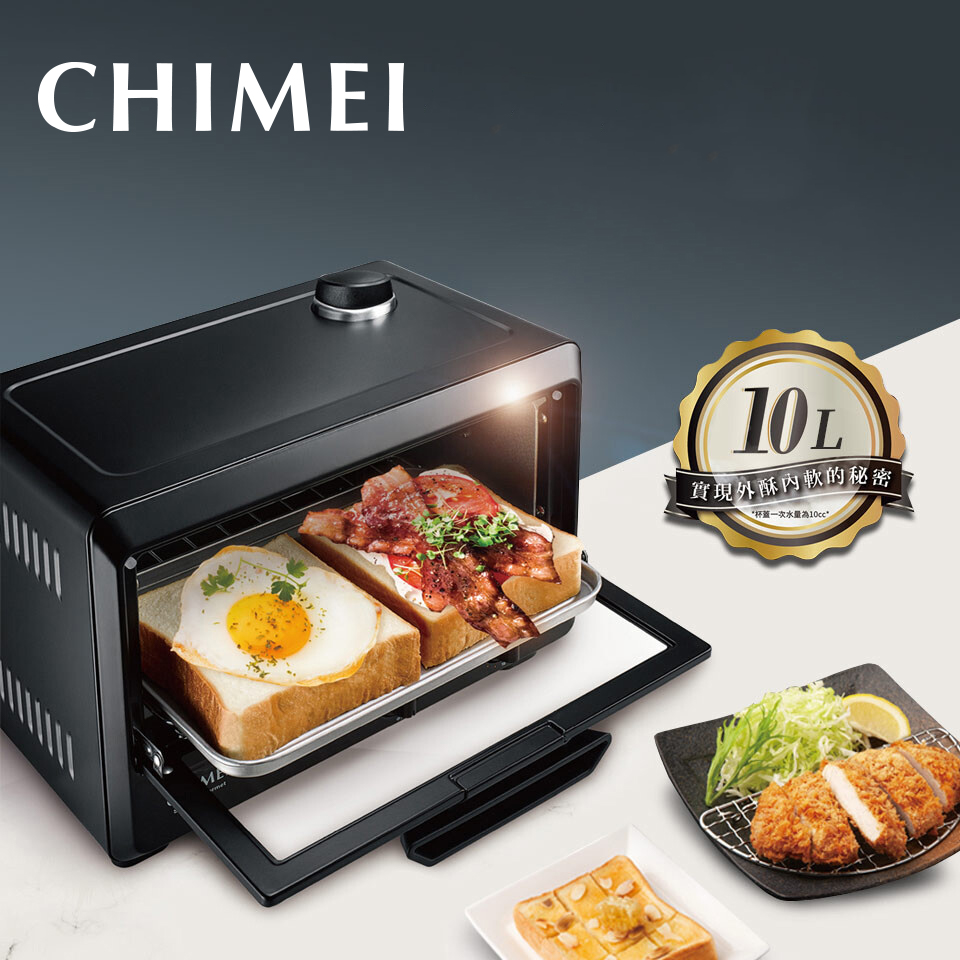 CHIMEI奇美 10公升遠紅外線蒸氣烤箱