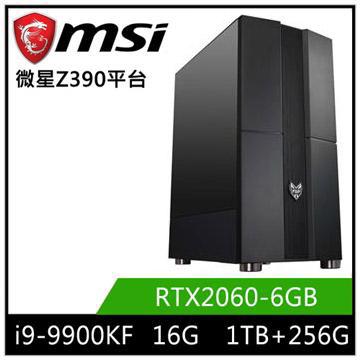 微星平台[星爵鬥士]i9八核獨顯SSD電腦
