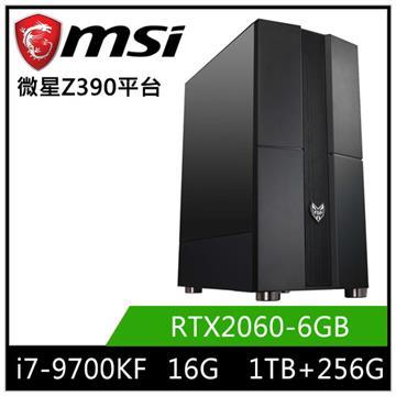 微星平台[星爵狂神]i7八核獨顯SSD電腦