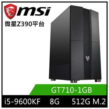 微星平台[星爵戰龍]i5六核獨顯SSD電腦