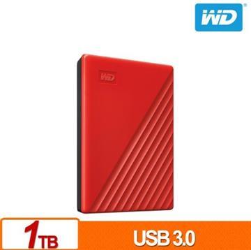 WD 2.5吋 1TB 行動硬碟My Passport(紅)