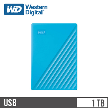 WD 2.5吋 1TB 行動硬碟My Passport(藍)