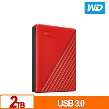 WD 2.5吋 2TB 行動硬碟My Passport(紅)
