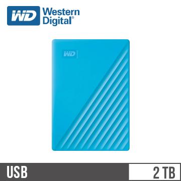 WD 2.5吋 2TB 行動硬碟My Passport(藍)