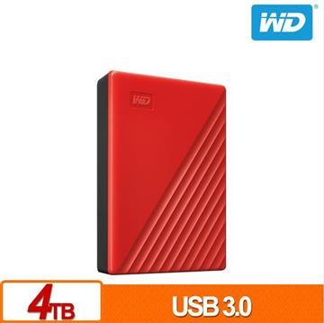 WD 2.5吋 4TB 行動硬碟My Passport(紅)