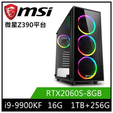 微星平台[星炫戰神]i9八核獨顯SSD電腦 星炫戰神