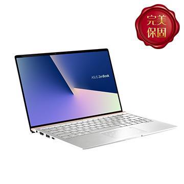 ASUS Zenbook UX333FN-冰柱銀 13.3吋筆電(i5-8265U/MX150/8G/512G)