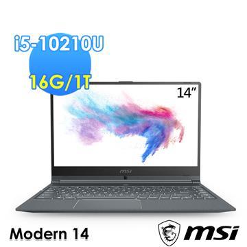 msi微星 Modern 14吋創作者筆電(i5-10210U/16G/1T SSD)