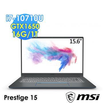 msi微星 Prestige 15.6吋創作者筆電(i7-10710U/GTX1650/8G*2/1T SSD)