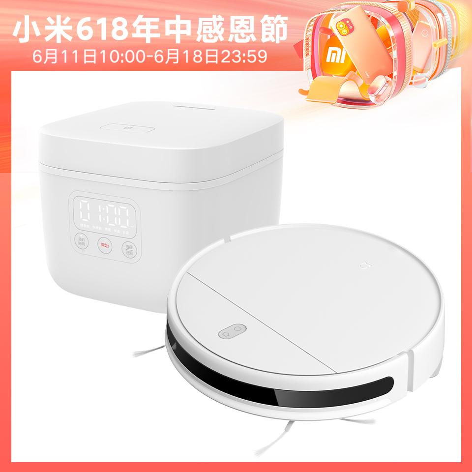 (外宿家事組合)米家掃拖機器人 1C+米家電子鍋 mini