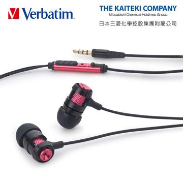 Verbatim VS2音控接聽入耳式耳麥