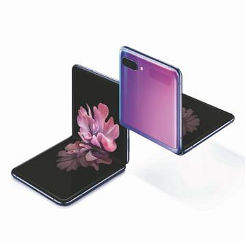 Samsung Galaxy Z Flip 紫