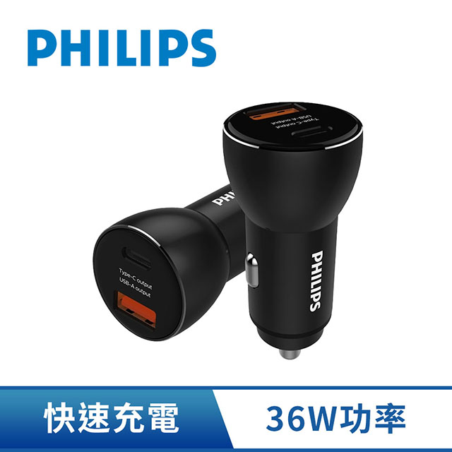 PHILIPS 36W Type-C PD+QC智能車充