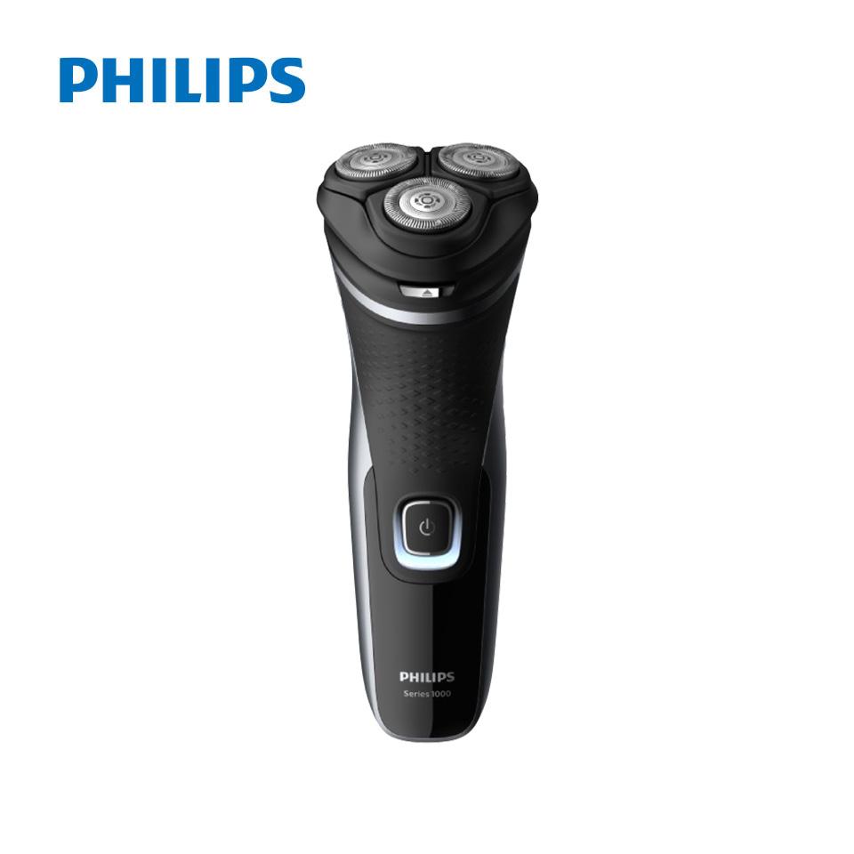 飛利浦4D立體彈性貼面水洗三刀頭電鬍刀