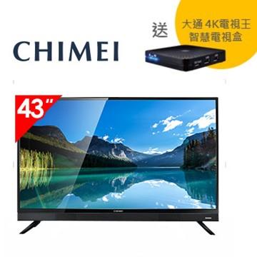 (智慧電視盒組合)奇美CHIMEI 43型 FHD 顯示器 低藍光