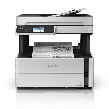 愛普生EPSON 黑白雙網連續供墨傳真複合機
