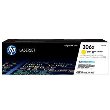 惠普HP 206X 黃色原廠 LaserJet 碳粉匣