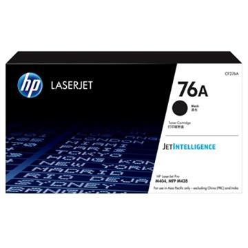 惠普HP 76A 黑色原廠 LaserJet 碳粉匣