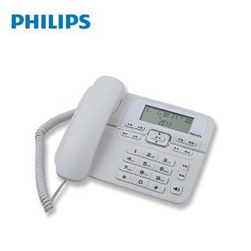 飛利浦PHILIPS 來電顯示有線電話 白