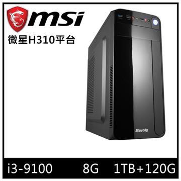 微星平台[幻羽騎士]i3四核效能SSD電腦