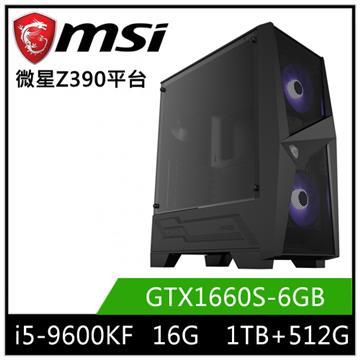 微星平台[龍王戰將]i5六核獨顯SSD電腦