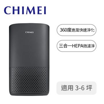 奇美CHIMEI 3-6坪空氣清淨機(黑)