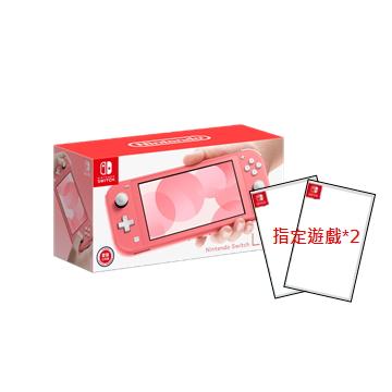 【指定遊戲任選*2】Switch