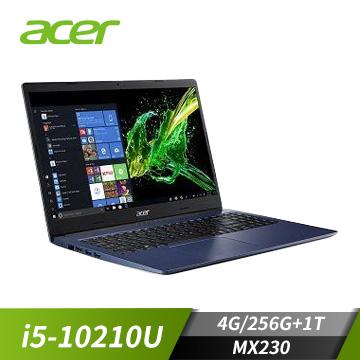 (福利品)ACER宏碁 Aspire 3 筆記型電腦(i5-10210U/MX230/4G/256G+1T)