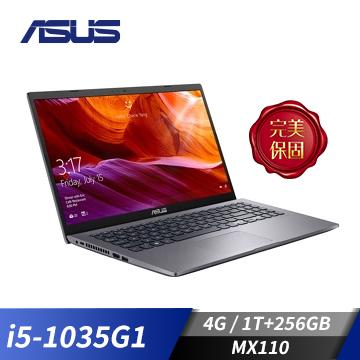 (福利品)ASUS華碩 Laptop 筆記型電腦 灰(i5-1035G1/MX110/4GB/256GB+1TB)