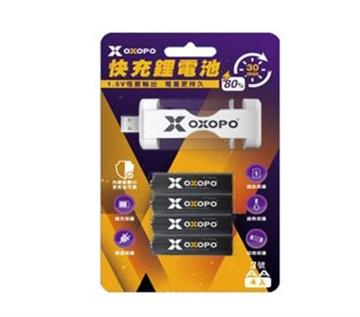 OXOPO快充鋰電池3號四入+充電器